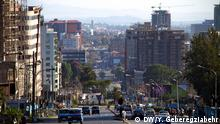 Addis Ababa, Ethiopia's sprawling capital in the highlands bordering the Great Rift Valley, is the country's commercial and cultural hub. Its National Museum exhibits Ethiopian art, traditional crafts and prehistoric fossils, including replicas of the famous early hominid, Lucy. The burial place of the 20th-century emperor Haile Selassie, copper-domed Holy Trinity Cathedral, is a neo-baroque architectural landmark.
