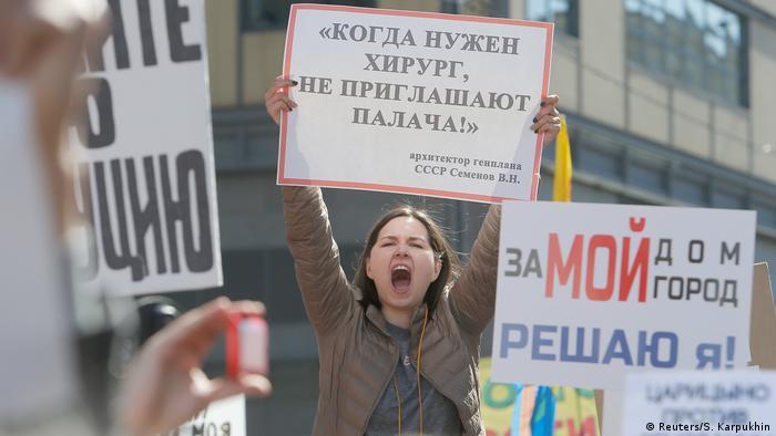 Протест против реновации в Москеве в мае 2017 года
