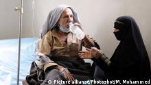 (170507) SANAA, May 7, 2017 () A Yemeni(R) suffering from cholera gets treatment at a hospital in Sanaa, Yemen. A total of 69 new cases of cholera were registered to a state run hospital in Yemen's capital of Sanaa over the past week, according to a hospital official.(/Mohammed Mohammed)  