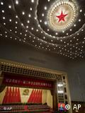 胡锦涛在纪念改革三十周年大会上发表讲话