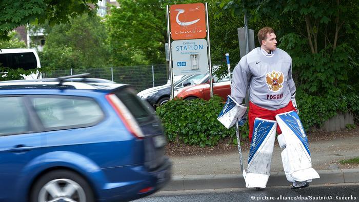 Deutschland Eishockey WM Andrei Vasilevsky (picture-alliance/dpa/Sputnik/A. Kudenko)
