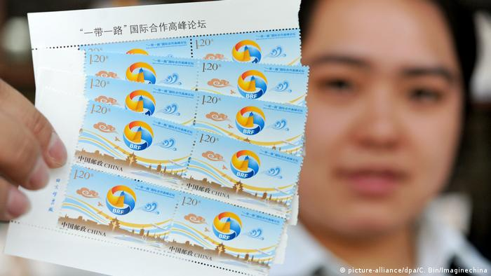 China Seidenstraßen-Gipfel Briefmarken (picture-alliance/dpa/C. Bin/Imaginechina)