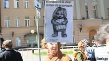 Protesten in Russland gegen Renovation