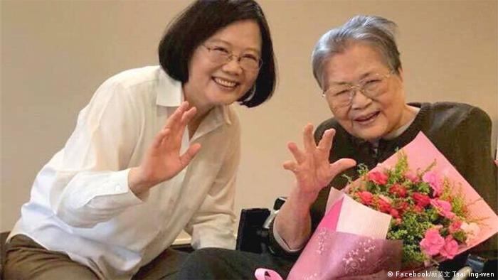 Screenshot Facebook: Präsidentin Tsai Ing-wen und Ihre Mutter zum Muttertag (Facebook/蔡英文 Tsai Ing-wen)