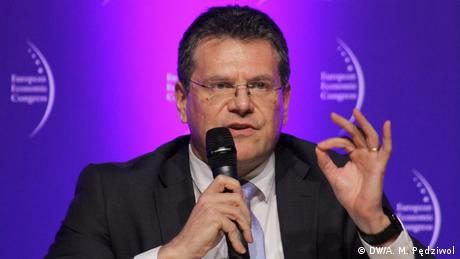Єврокомісія: Збереження транзиту газу через Україну - пріоритетне завдання
