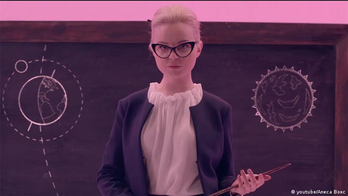 Скриншот видео Алисы Вокс Малыш на Youtube