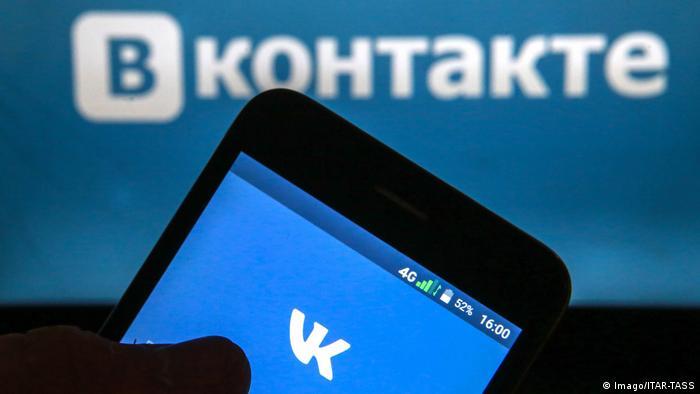 Логитип Вконтакте на экране смартфона
