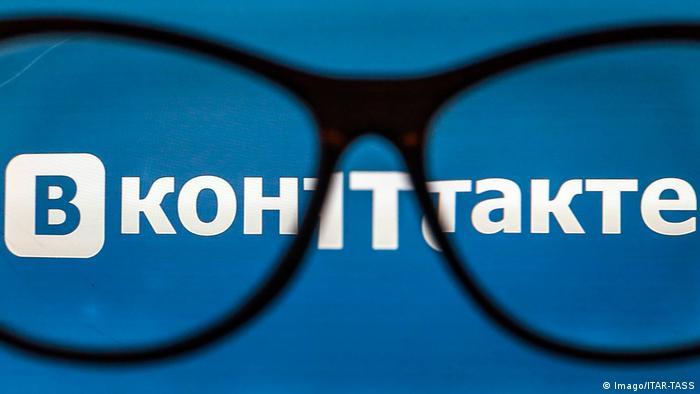 Логотип социальной сети В контакте