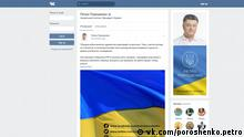 Screenshot Webseite vk.com/poroshenko.petro