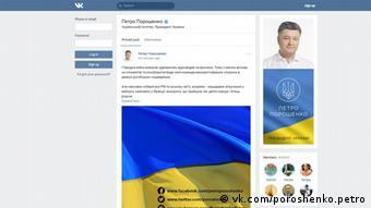 Screenshot Webseite vk.com/poroshenko.petro