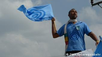 Yonatan Tesfaye Äthiopien