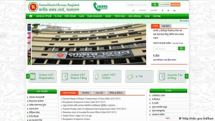Screesnhot Website National Board of Revenue (http://nbr.gov.bd/ban)