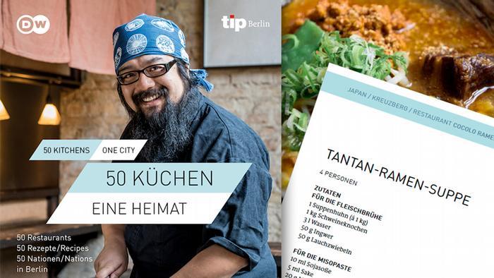 Eine kulinarische Weltreise durch Berlin - 50 Küchen, eine Heimat ... | {Küchenumbau 2017 34}