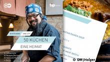 50K-BuchEN (DW/Holger Talinski)
