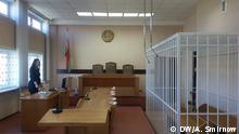 Gerichtssaal in Minsk