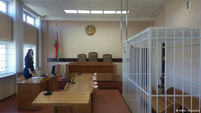 Здание суда в Минске