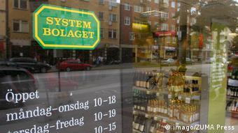 Магазит сети Systembolaget в Стокгольме