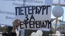 Alle Rechte gehören DW Korrespondent Vladimir Izotow und wurden freigegeben. Als Bildbeschreibung: Bilder 1-4, 6 - eine Kundgebung in Sankt Petersburg, Russland gegen die Enteignung Isaaky Kathedrale, Mai 2016 Bild 5 Boris Wischnewsky, Abgeordnete der peterburgischen Duma, Mai 2017