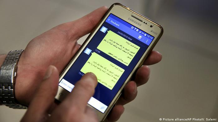 Telegram in Farsi
