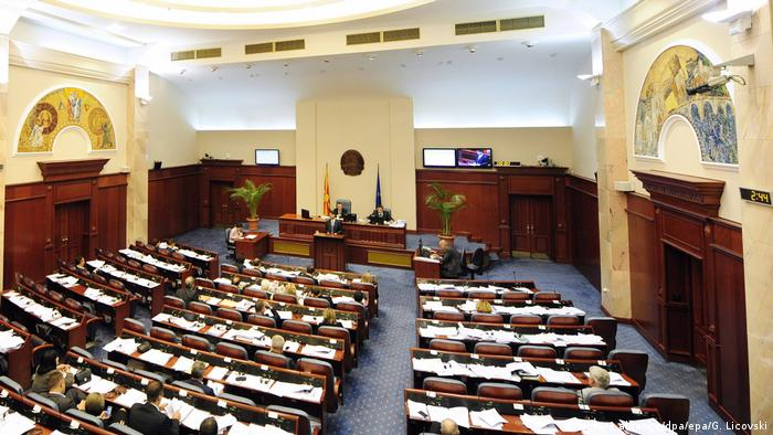 Mazedonien Parlament in Skopje (Picture alliance/dpa/epa/G. Licovski)