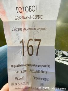 Ukraine, Visum, Passport, DMS