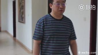 China Screenshot von Jiang Tianyong (weibo.com)