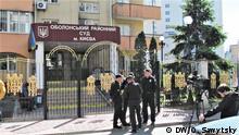 Vor dem Gerichtsgebäude in Kiew, wo Janukowitsch-Prozess stattfindet DW/O. Sawytsky