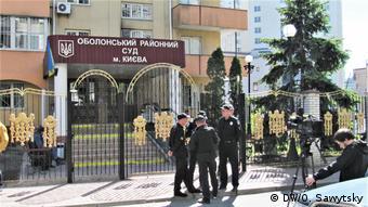 Оболонский районный суд Киева