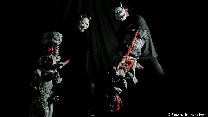 Japan Superhuman Athleten (Reuters/Kim Kyung-Hoon)