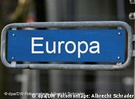 С български паспорт към ЕС