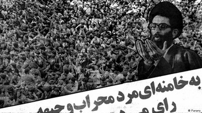 Iran Wahl - Poster (Fararu)