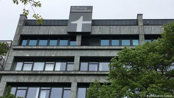 Здание Stiftung Warentest в Берлине