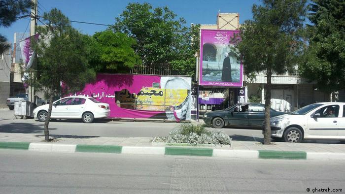 Iran Wahl (ghatreh.com)