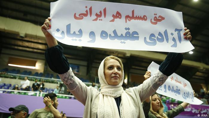 Iran Präsidentschaftswahlen (IRNA)