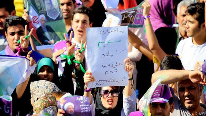 Iran Präsidentschaftswahlen (ILNA)