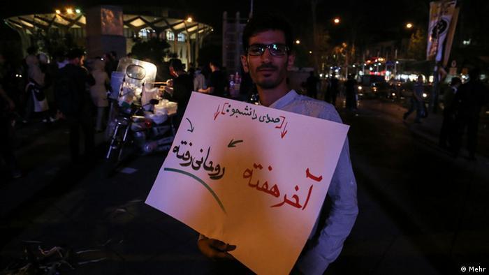 Iran Präsidentschaftswahlen (Mehr)