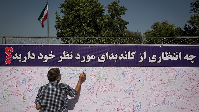 Iran Präsidentschaftswahlen