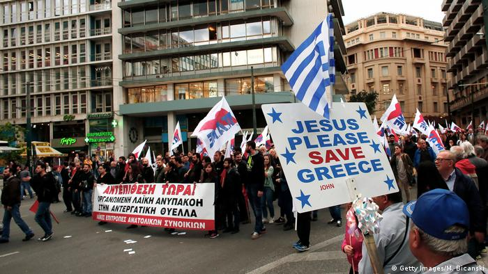 Protest against austerity policies in Greece