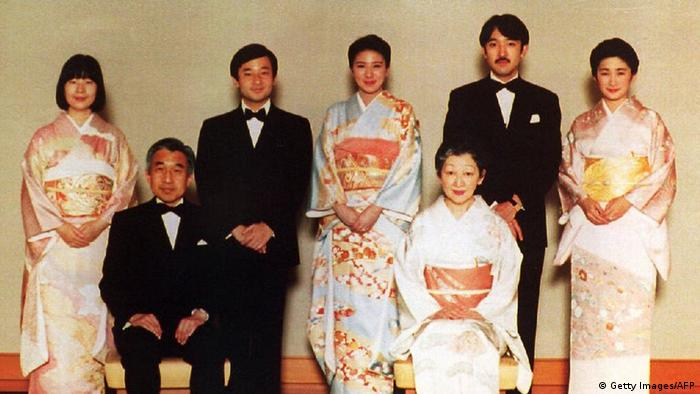 Japan's royal family (Getty Images/AFP)