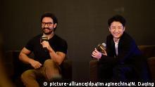 China PK vom Film 'Dangal'- Schauspieler Aamir Khan und Boxer Zou Shiming in Beijing (picture-alliance/dpa/Imaginechina/N. Daqing)