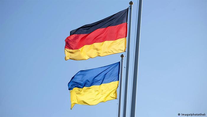 Німеччина активно допомагає Україні