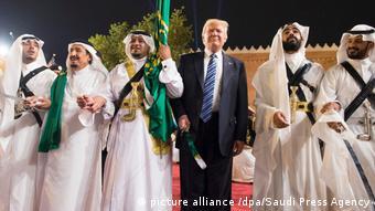 Президент Трамп и руководство Саудовской Аравии