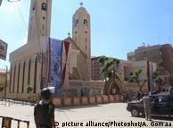 Один із храмів християн-коптів у Єгипті (архівне фото)