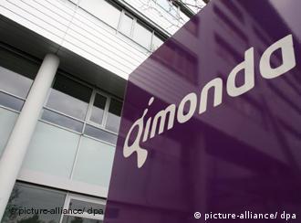 Инвесторов для Qimonda ищут по всему миру