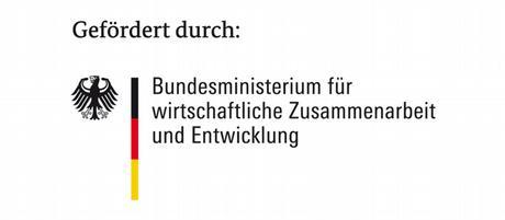 """Logo des Bundesministeriums für wirtschaftliche Zusammenarbeit und Entwicklung (BMZ) mit Zusatz """"Gefördert durch:"""""""