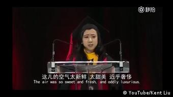 YouTube - chinesische Studentin hielt eine Rede an der Uni Maryland in den USA (YouTube/Kent Liu)