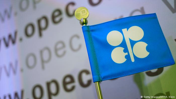 The logo of the OPEC (Organization of the Petroleum Exporting Countries)