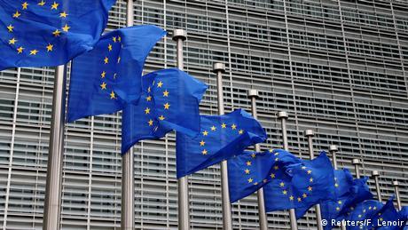 ЄС звинувачує Генеральну прокуратуру України в послабленні НАБУ