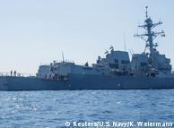 Есмінець військово-морського флоту США Dewey в Південнокитайському морі