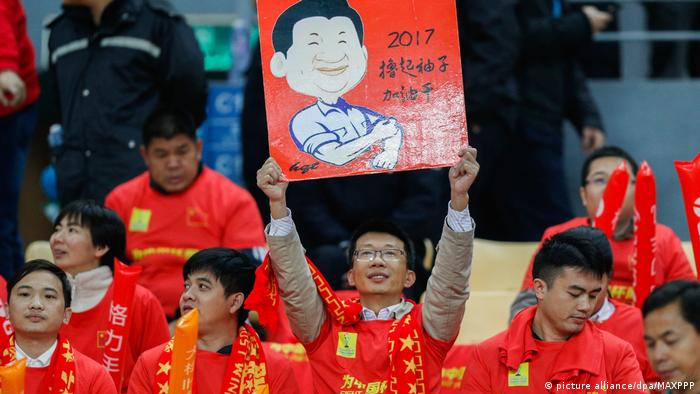 China Fussball | Fan (picture alliance/dpa/MAXPPP)